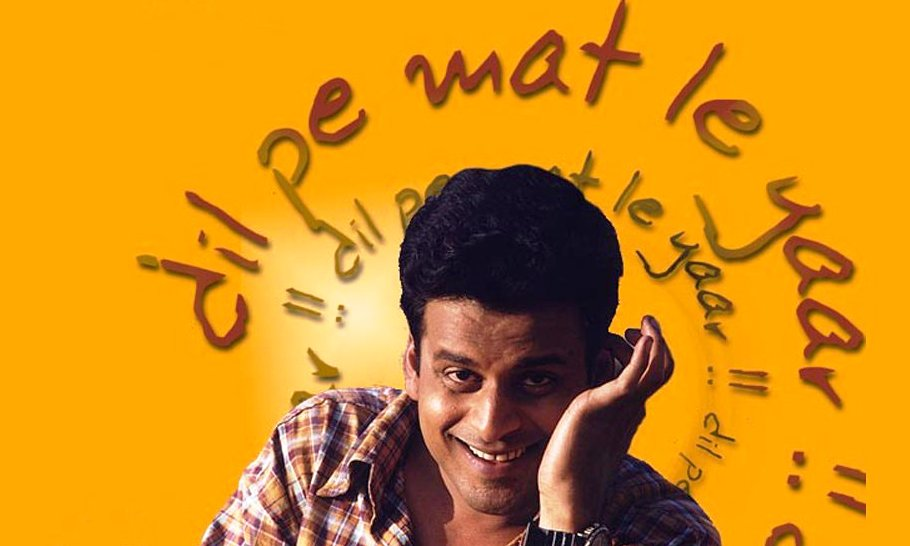 Dil Pe Mat Le Yaar (2000) – Not So Funny!