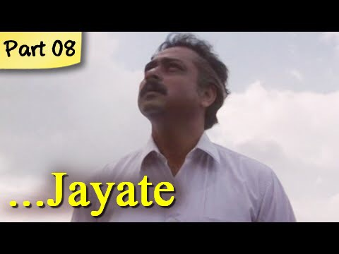 …Jayate – My First Film (with a link to the entire film)
