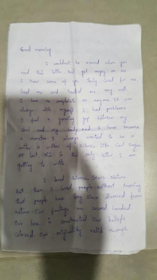 Rohith's Last Words